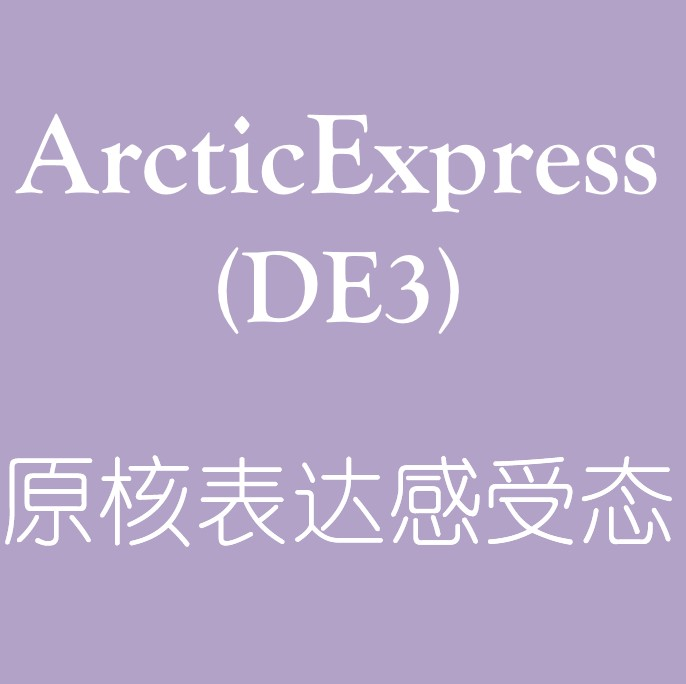 ArcticExpress (DE3)